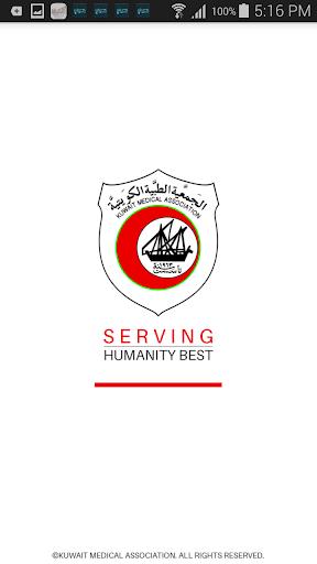 Kuwait Medical Association