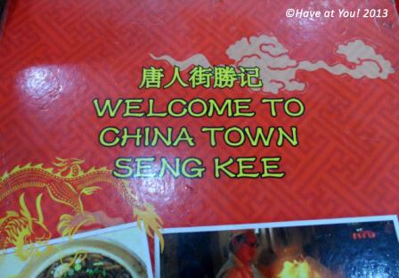 Seng Kee menu
