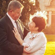 Wedding photographer Viktoriya Sklyar (sklyarstudio). Photo of 22.04.2018