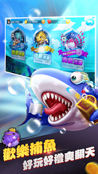 Slam fishing tycoon - Thousand cannon version apk screenshot