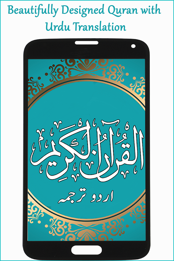 Mp3 Quran Sudais And Shuraim With Urdu Translation Free Download Quran