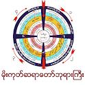 MogokSayadaw icon