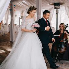 Wedding photographer Nikita Chaplya (Chaplya). Photo of 25.02.2016
