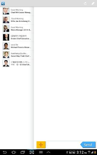 MessengerHD screenshot 7