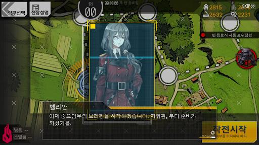 uc18cub140uc804uc120 2.002_76 screenshots 10