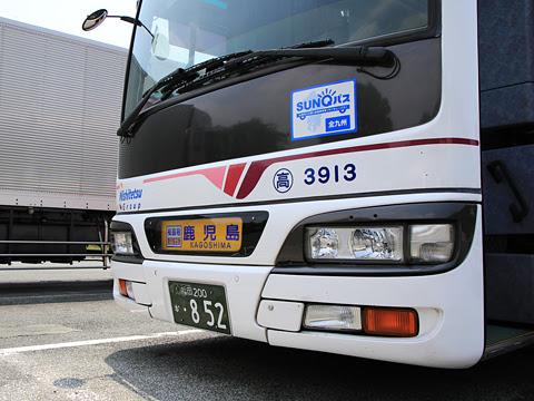 西鉄高速バス「桜島号」昼行便 3913 前面