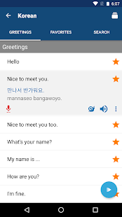 Learn korean phrases korean translator apps on google play screenshot image m4hsunfo