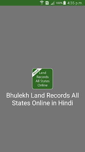 Land Records All States of India in Hindi - náhled