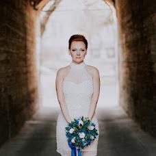 Wedding photographer Aleksey Zavedeev (zavedeev). Photo of 09.04.2018