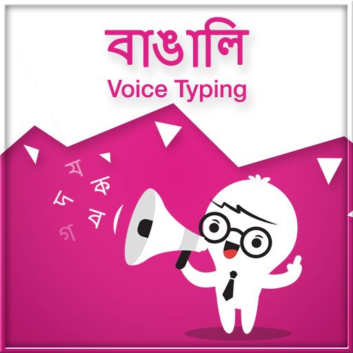 App Insights: Bengali Voice Typing | Apptopia