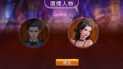 3 player Mahjong - Malaysia Mahjong  screenshots 6