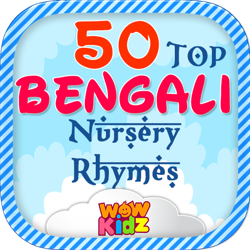 50 Bengali Nursery Rhymes