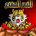 النمر المقنع タイガーマスクII世  Icon