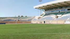 El Estadio de Santo Domingo.