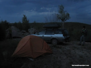 Photo: Another campsite, a ton of mosquitos