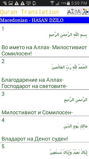 Macedonian Quran