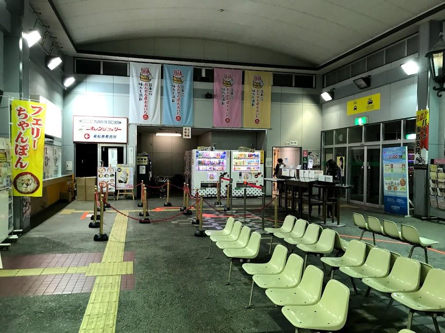 宇和島運輸フェリー 臼杵港