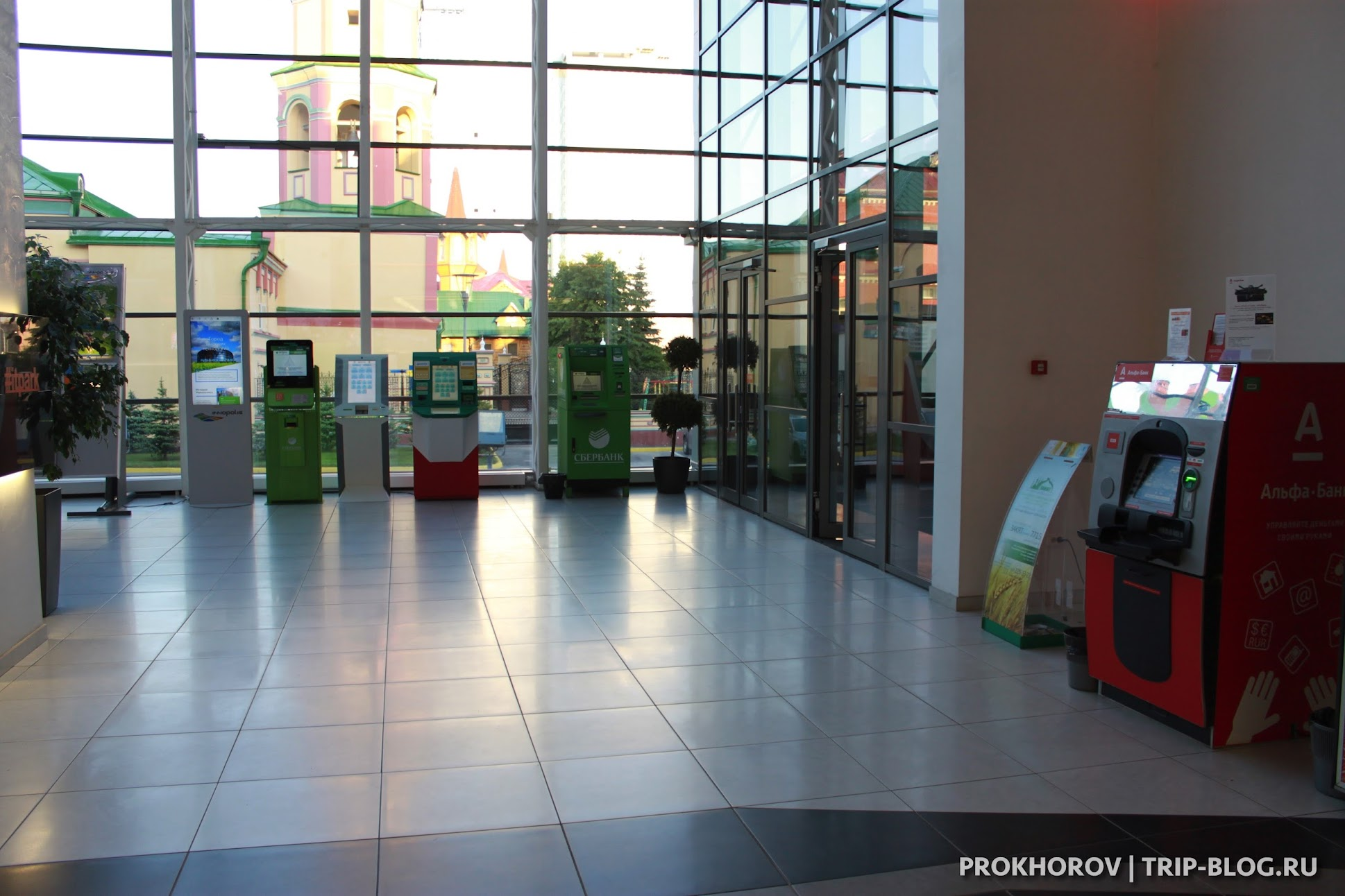 ИТ-парк Казань