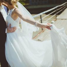 Wedding photographer Tanya Maliko (Malikott). Photo of 12.09.2015