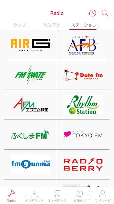 WIZ RADIOのおすすめ画像3