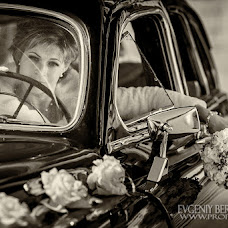 Wedding photographer Evgeniy Beregovoy (proprint). Photo of 30.09.2015