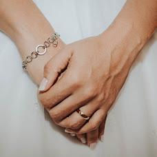 Wedding photographer Matheus Santos (Salmos23). Photo of 18.05.2018