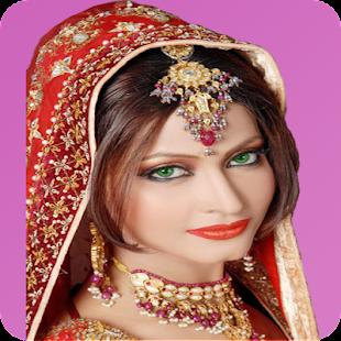 Indian Barbie - náhled