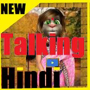 Talking Hindi tom funny Videos and Songs