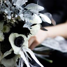 Wedding photographer Elena Saprykina (elemakeewa). Photo of 31.01.2016