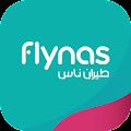 flynas طيران ناس download