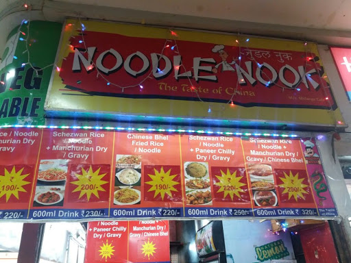 Store Images 1 of Noodle Nook