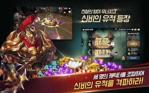 몬스터 길들이기 for Kakao screenshot 10