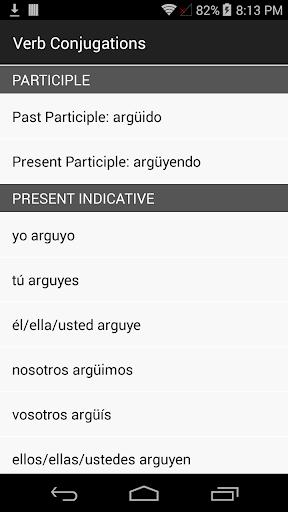 english spanish dictionary screenshot 3