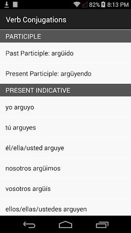 English Spanish Dictionary Screenshot
