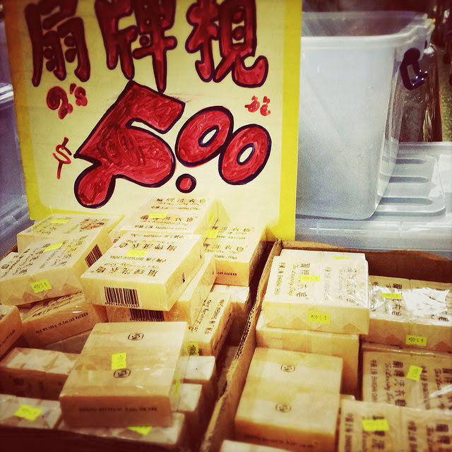 Chinese, Laundry Soap, fan laundry soap, Sale,  扇牌洗衣皂, 減價, 中國, 洗衣皂, 皂