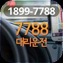 7788대리운전 icon