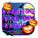 Halloween Pumpkin Keyboard Theme apk