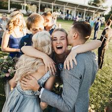 Wedding photographer Mariya Shalaeva (mashalaeva). Photo of 06.10.2016