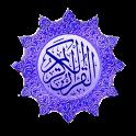 Al Quran Indonesia Mp3 icon