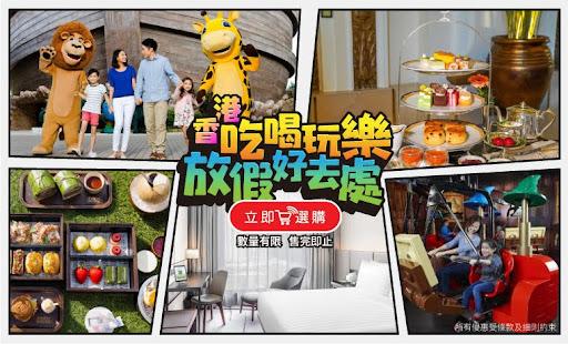 香港吃喝玩樂_760_460.jpg