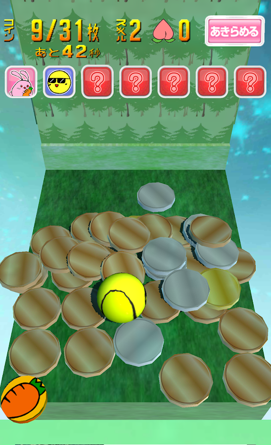 Peach Usa coin drop game- screenshot