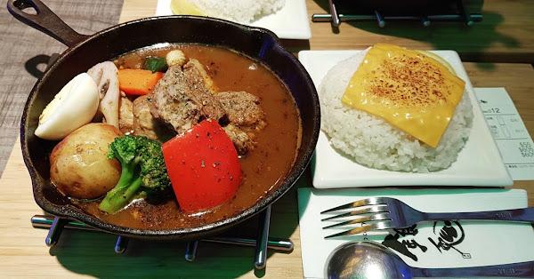 點了燉豬肉湯咖哩,很像在吃爌肉飯XD但比一般的爌肉好吃很多,肉質細嫩!打卡送飲料,用GOMAJI 卷很划算👍