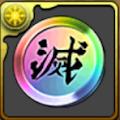 鬼滅メダル虹