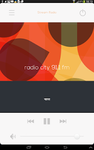 Radio India, all Indian radios- screenshot thumbnail