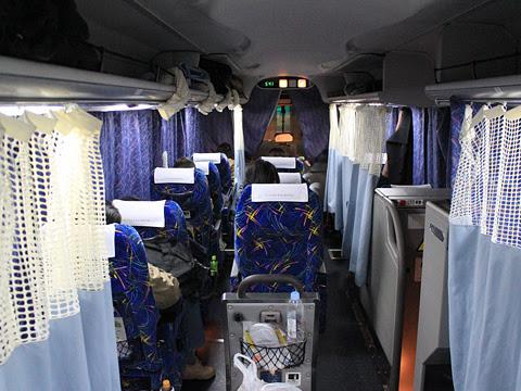 近鉄バス「しまんとブルーライナー」 8804 車内