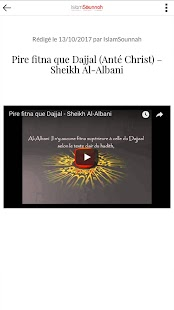 Islam Sounnah Vidéo- screenshot thumbnail