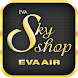 EVA SKY SHOP - Androidアプリ