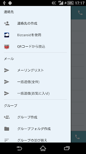 gContacts - screenshot thumbnail