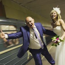 Wedding photographer Katerina Marka (katerina-marka). Photo of 26.03.2013