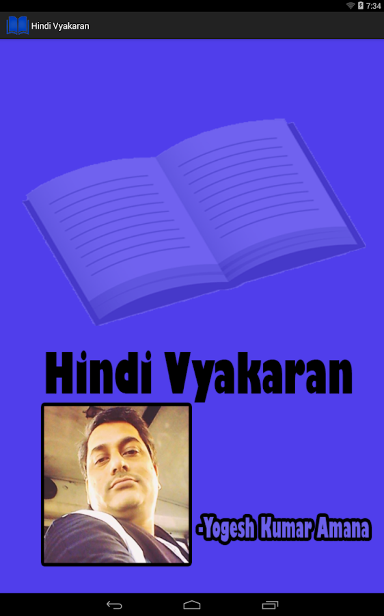 Hindi Vyakran (Hindi grammar)- screenshot